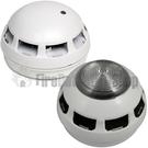 Fike Twinflex ASD Detectors