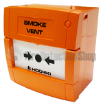 KAC Orange Smoke Vent Release Call Point