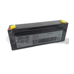FireSmart 2.2Ah 12vdc Sealed Lead Acid Battery