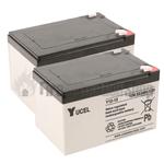 Yucel 12v 12Ah Battery Twin Pack